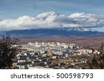 kamchatka autumn view of city... | Shutterstock . vector #500598793