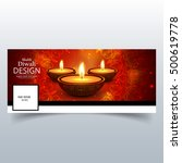 abstarct happy diwali cover | Shutterstock .eps vector #500619778