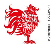 zodiac sign for year of rooster ... | Shutterstock .eps vector #500629144