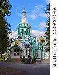 a christian church with golden... | Shutterstock . vector #500634046
