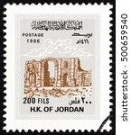jordan   circa 1996  a stamp... | Shutterstock . vector #500659540