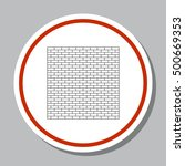 brick icon vector | Shutterstock .eps vector #500669353
