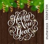 vector set of holidays... | Shutterstock .eps vector #500691544
