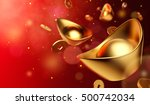 gold coins and gold sycee  ... | Shutterstock . vector #500742034