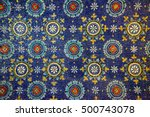Ancient Mosaics  V Century  On...