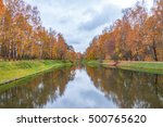pond in sokolniki park  autumn... | Shutterstock . vector #500765620
