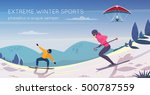 extreme sports activities flat... | Shutterstock .eps vector #500787559