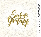 seasons greetings   ink...