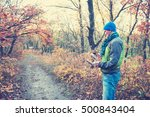 man  with remote controller in... | Shutterstock . vector #500843404