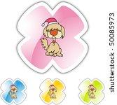 christmas dog   Shutterstock .eps vector #50085973