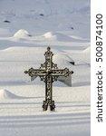 tombstone cross and snow... | Shutterstock . vector #500874100
