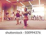 sport  bodybuilding  lifestyle... | Shutterstock . vector #500994376