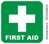 First Aid Sign. Green Square...