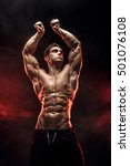 strong bodybuilder man with... | Shutterstock . vector #501076108