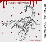 vector linear illustration of... | Shutterstock .eps vector #501095950