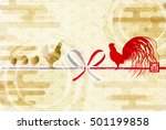 rooster chicken greeting card... | Shutterstock .eps vector #501199858