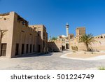 bastakiya   old town with... | Shutterstock . vector #501224749