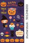 set of halloween. scrapbook... | Shutterstock .eps vector #501248203
