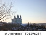 Smolensk Tower  The Church Of ...