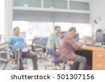 businessmen blur in the... | Shutterstock . vector #501307156