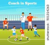 kids sport poster with children ... | Shutterstock .eps vector #501314263