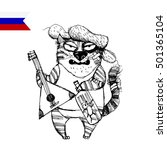 russian funny cat.hand drawing... | Shutterstock .eps vector #501365104