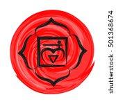 muladhara chakra vector... | Shutterstock .eps vector #501368674