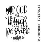 all things are possible quote.... | Shutterstock .eps vector #501370168