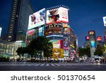 tokyo  japan   26th june 2016.... | Shutterstock . vector #501370654