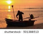 songkhla  thailand   october 19 ... | Shutterstock . vector #501388513