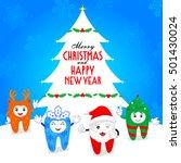 christmas teeth character... | Shutterstock .eps vector #501430024