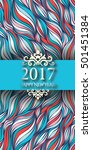 new year card with hand drawn... | Shutterstock .eps vector #501451384