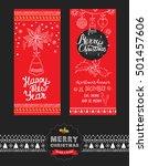 christmas restaurant brochure ... | Shutterstock .eps vector #501457606