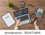 business woman working in office | Shutterstock . vector #501471844