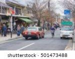 blurred background. street view ... | Shutterstock . vector #501473488