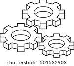 gears   Shutterstock .eps vector #501532903