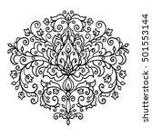 vector  illustration  oriental... | Shutterstock .eps vector #501553144