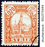 syria   circa 1930  a stamp... | Shutterstock . vector #501575494
