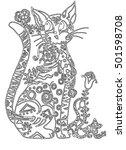 pattern cat pattern | Shutterstock . vector #501598708