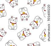 seamless doodle pattern. maneki ... | Shutterstock .eps vector #501600220