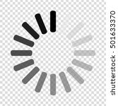 download sign on transparent... | Shutterstock .eps vector #501633370