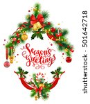 season holiday greeting | Shutterstock .eps vector #501642718