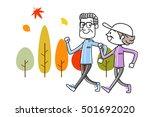 sports  senior walking couple | Shutterstock .eps vector #501692020