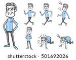 sports  senior male set... | Shutterstock .eps vector #501692026
