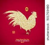 golden chicken chinese new year ... | Shutterstock .eps vector #501703480