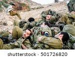 Military Training Zone  Israel...