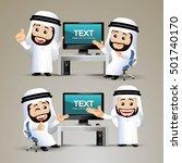 people set   arab businessmen... | Shutterstock .eps vector #501740170