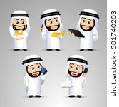 people set   arab office man... | Shutterstock .eps vector #501740203