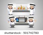 people set   arab businessmen... | Shutterstock .eps vector #501742783