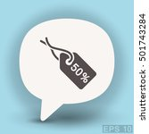 pictograph of tag | Shutterstock .eps vector #501743284